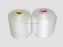 china polyester yarn DTY for blanket