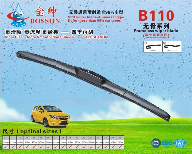 soft wiper blade economical Japanese car wiper blade
