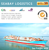 alibaba top ocean shipping agent service from hong kong to el guamache