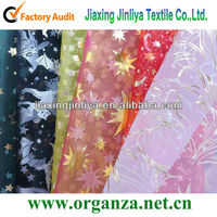 Bronzing organza fabric of Christmas items