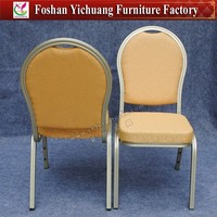 Stackable round back yellow fabric antique industrial chairs YC-ZL32-02