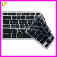Pure black silicone keyboard cover/silicone cover for Macbook keyboard