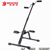[NEW JS-013B] Hot-selling mini bycicle dual bike/exercise bike traine for arms and legs body fitness home trainer machine