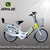 48v 8ah cheap toyo lithium electric bicycle/motor bike