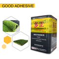 Super Chloroprene Adhesive for Artificial Grass HN-991