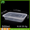Microwavable disposable plastic takeaway food container / box