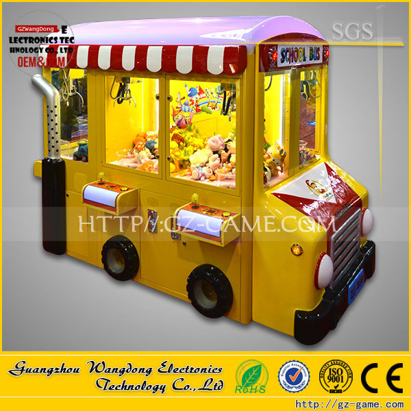 2015 school bus gift game machine/coin operated game machine for sale
