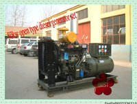water cooled low fuel consumption 50kw 60kva open type diesel generator with base fuel tank