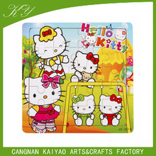 kids educational small toy puzzle for promotion