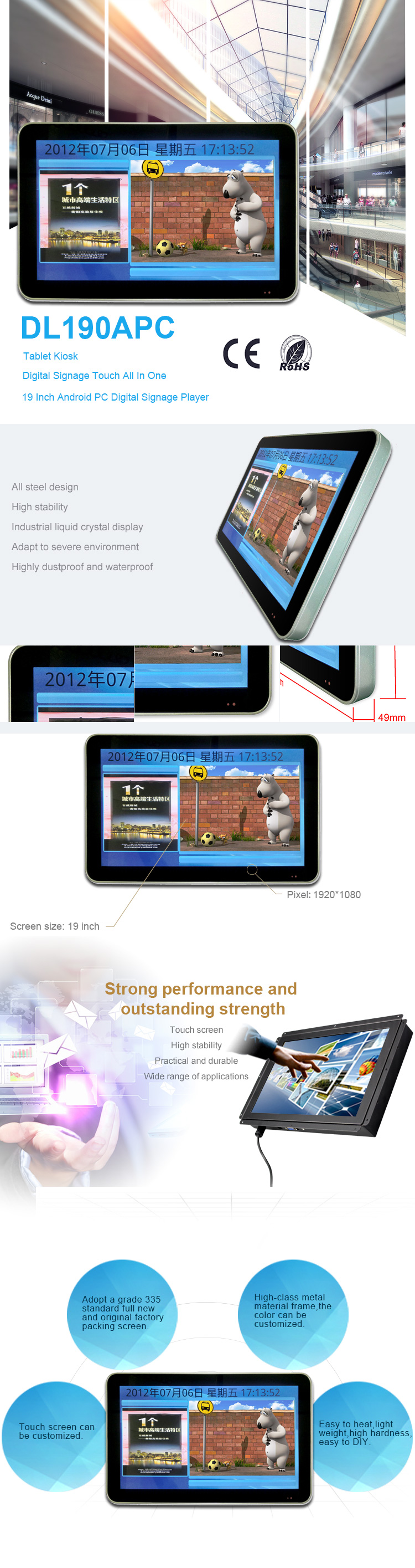 "HD 16:9 19 inch ""widescreen PC touch screen monitor"
