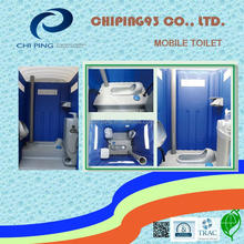 300 litre toilet waste tank and paper dispensr in portable sanitary toilet