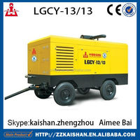 LGCY-13/13 diesel screw air compressor price for mining/portable diesel screw air compressor price