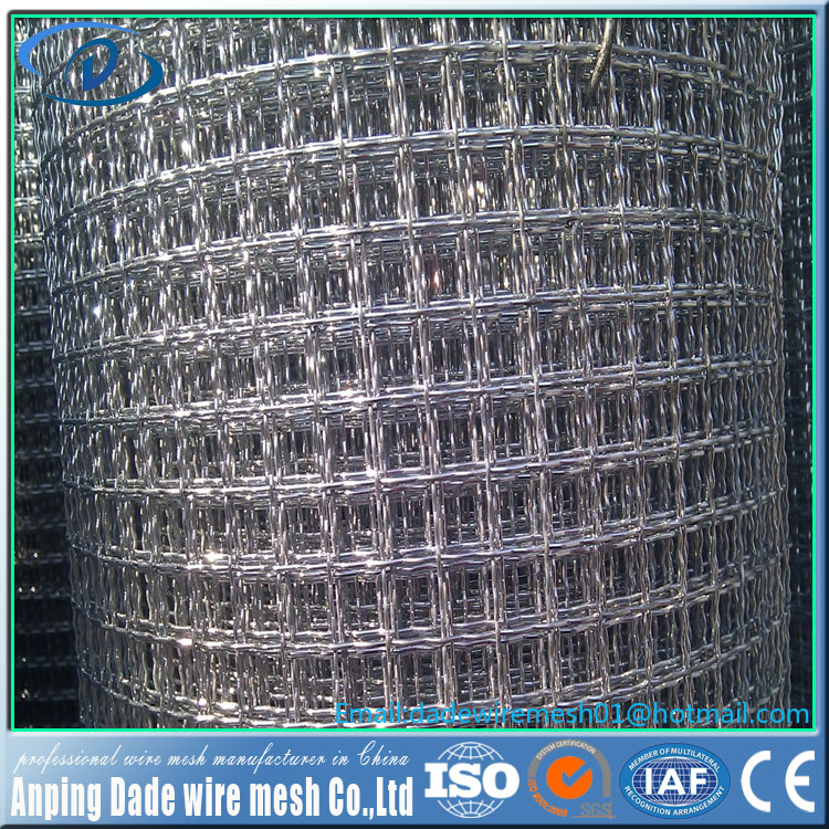 hastelloy x seamless pipe /nickel alloy wire mesh