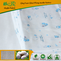 lower price product cotton custom printed thin cheap muslin fabric