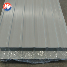 heavy duty price of corrugated metal panels roofing sheets