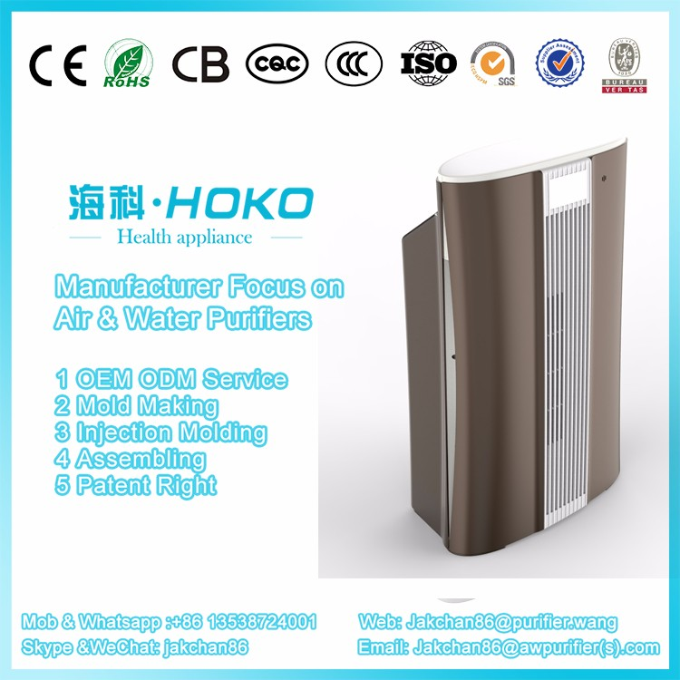 Customized professional intelligent air cleaner air purifier