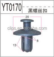 Professional manufacturer of plastic clips for auto parts fasteners/plastic clips for cars