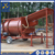 Mini Gold Trommel Wash Plant / Placer Mobile Gold Separate Equipment
