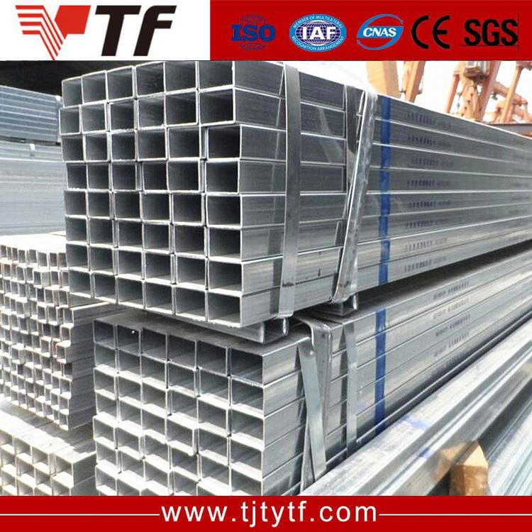 ASTM A847 seamless aluminum ms thin wall square pipe specification