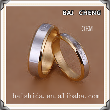 2016 New design Gold plated Love ring with different color ring for Wedding