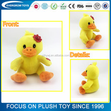 Promotional musical custom cute plush duck stuffed toy