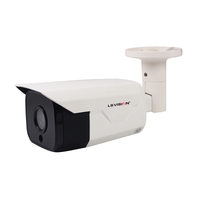 LS VISION 2mp 1080p 30fps H.265+ Auto Focus TF Card Slot Outdoor Bullet RS485 CCTV IP Camera Face Detection