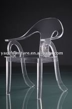 acrylic victoria ghost chair