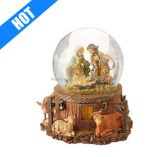 Roman 7.5 inch Musical Lighted Nativity Religious Snow Globe for Sale