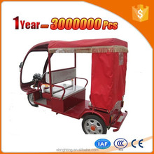 low noise peru three wheeler tricycle tuktuk for passenger(cargo,passenger)