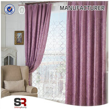 Innovative new products custom light proof curtain fabric made in china alibaba