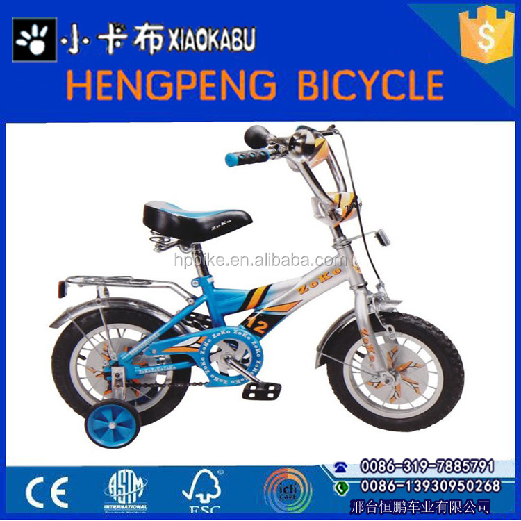cheap babys 85cc dirt bike for sale with glow in the dark paint children bike bicycles for kids superbike