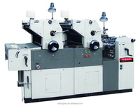 Two color offset printer with max sheet size: 470x365mm