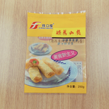 2015 custom printed CPP food plastic compound bags
