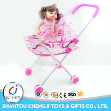 China wholesale musical 14 inch Arabic baby doll girl with cart