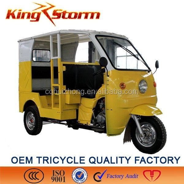 China Supplier 2015 New Design three wheel passenger motorcycle tuk tuk for sale