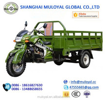 MS250ZH-YL Cargo Tricycle China Pedicab 3 Wheelers
