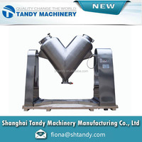 China V shaped dry powder mixer