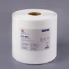 /product-detail/high-efficient-2ply-wipe-paper-disposable-cleaning-wipes-double-layer-embossing-1418619708.html