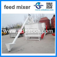 Small Mixer machine for animal food, poultry feed, pig feed and etc.