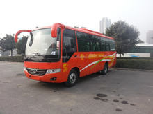 SLG6720C3E 30 seats China bus 7.2m length