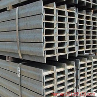 q235b h beam price , h steel beam carbon steel din 1.0037 i beam steel