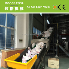 Scrap PP Big Jumbo bags plastic woven bags washing recycling machine