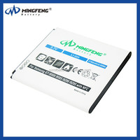 Wholesale high capacity 2700mah I9500 I9502 I9508 mobile battery for samsung galaxy s4 battery