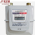 Hangyuxing Calibrate Household Gas Meter