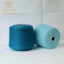 Alibaba suppliers thick merino wool acrylic raw or dyed blended yarn for knitting kids sweater.