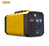 500W outdoors emergency backup power supply portable home solar power station UPS