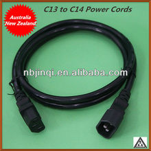 Australian C13 to C14 Power Cords (SAA approved) (10A/125V)