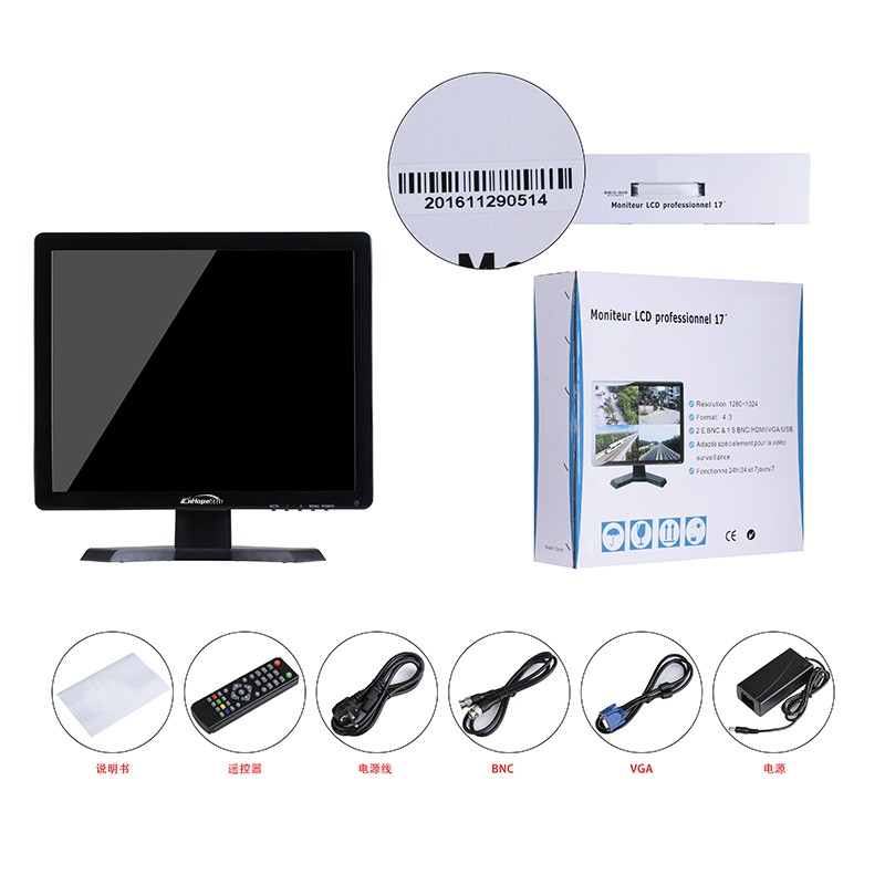 Shenzhen HD desktop wall mount 17 inch TFT LCD CCTV Monitor Display