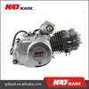 /product-detail/motorcycle-engine-for-cd110-motorcycle-engine-assembly-60279404751.html