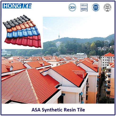 30years warranty Long life span ASA synthetic resin roof tiles